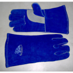 "M-01 ""MARWELD"" MARVITEC WELDING GLOVES"